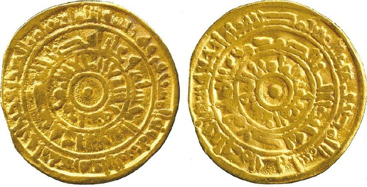 Really Old Gold Coins ; Fatimids